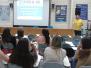 Formandos do Curso de Enegenharia Civil da Unesc – Criciúma/SC participaram de Palestra Institucional do CREA-SC