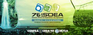 Confea_banner_home-capa-110520192321